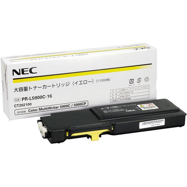 大容量トナーカートリッジ(イエロー) NE-TNL5900-16J(PR-L5900C-16)