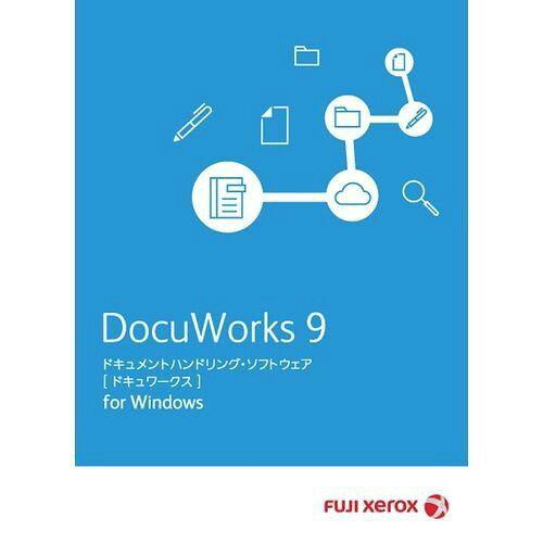 DocuWorks 9 ライセンス認証版/1ライセンス SDWL420A