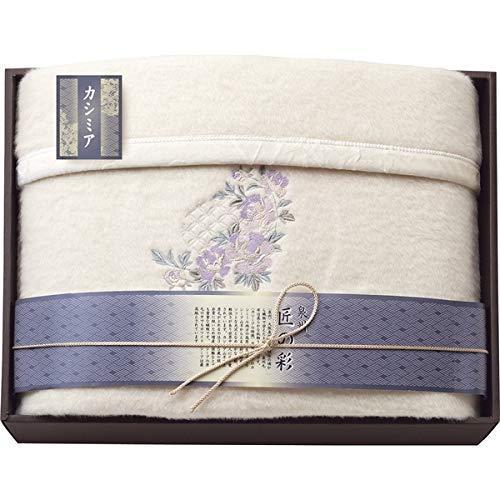 泉州匠の彩 カシミヤ混ウール綿毛布 毛羽部分 在庫限り オリジナル SHW-25051A