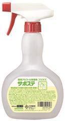 サラヤ サポステ 日本全国 送料無料 定番から日本未入荷 500ml 1本 スプレー付
