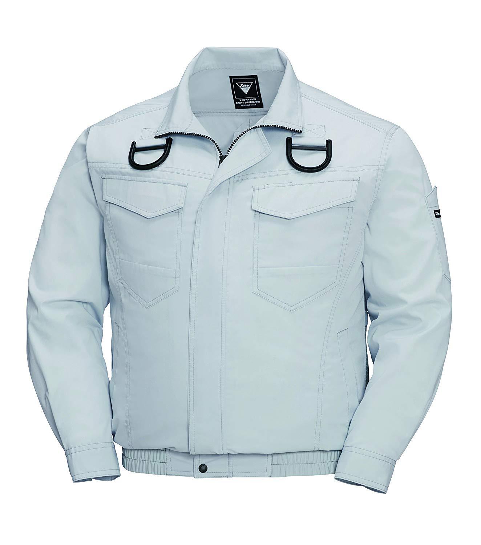 L ジーベック 空調服長袖ブルゾン(ハーネス対応) シルバーグレー XEBEC 22 XE98101