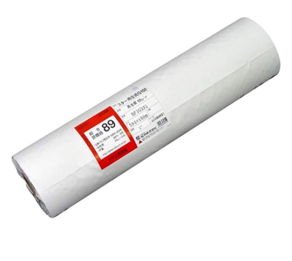 グラフィック サイン用インクジェット用紙 スーパー合成紙2 耐水性向上品 1067mm×50m SPG21067 大規模セール 2インチ 1本入 日本産 送料込