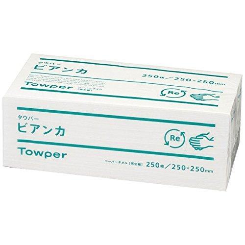 トライフ タウパービアンカ 250枚×15束 爆売りセール開催中 L 期間限定今なら送料無料