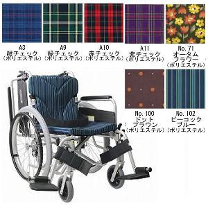 福袋 簡易モジュール車いす KA822-42B-M No.102 送料込!, 相楽郡 86b12e5d