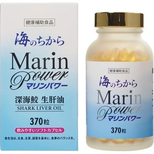 【送料込!】日本ヘルス 海のちから マリンパワー 370粒 【※送料込の価格です。】