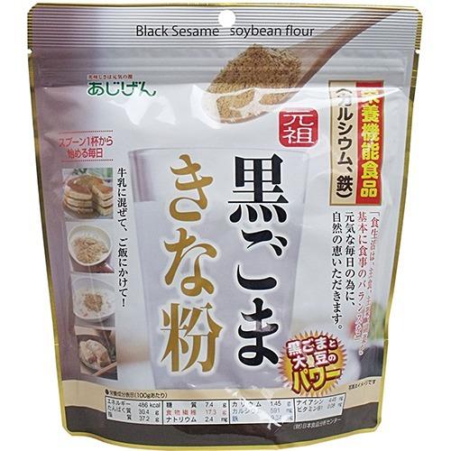 元祖 黒ごまきな粉(350g)