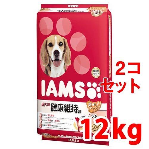 【送料込!】アイムス 成犬用 健康維持用 健康維持用 ラム&ライス 小粒 ラム&ライス 小粒 12kg*2コセット【※送料込の価格です。】【アイムス】【プレミアム・ドッグフード(成犬・アダルト用)】, 垂水市:36147d07 --- loveszsator.hu
