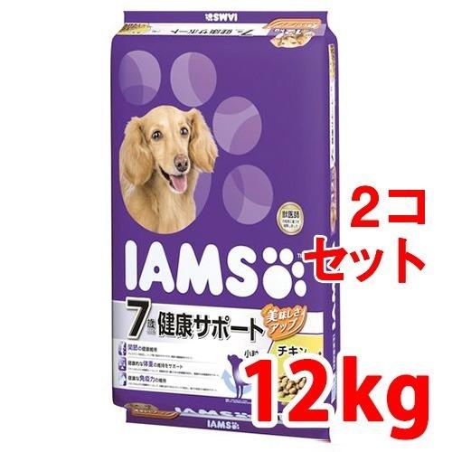 【送料込!】アイムス 7歳以上用 健康サポート チキン 小粒 12kg*2コセット 【※送料込の価格です。】 【アイムス】【プレミアム・ドッグフード(高齢犬・シニア用)】
