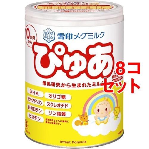 【送料込!】雪印 ぴゅあ 大缶(820g*8コセット) 【※送料込の価格です。】