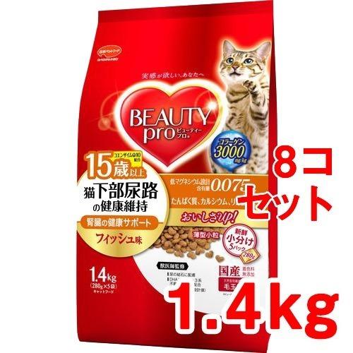 【送料込!】ビューティープロ 猫下部尿路の健康維持 15歳以上 1.4kg*8コセット 1.4kg*8コセット【※送料込の価格です 15歳以上。】【ビューティープロ】【キャットフード(高齢猫・シニア用)】, パドルクラブ:67f74a1c --- loveszsator.hu