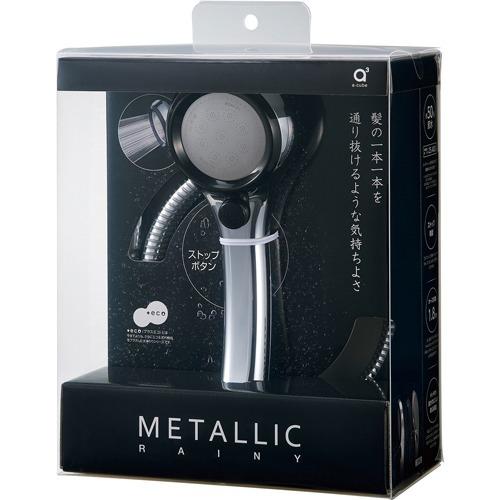 【送料込!】三栄水栓 節水シャワーセット レイニー メタリック PS303-CTMA CD 1セット 【※送料込の価格です。】