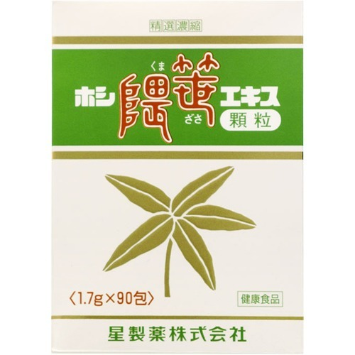 【送料込!】ホシ隈笹エキス 顆粒 90包 【※送料込の価格です。】