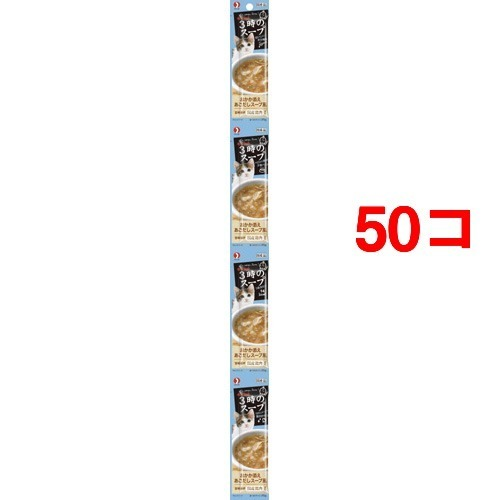 【送料込!】キャネット 3時のスープ おかか添え あごだしスープ風 25g*4パック*50コセット 【※送料込の価格です。】