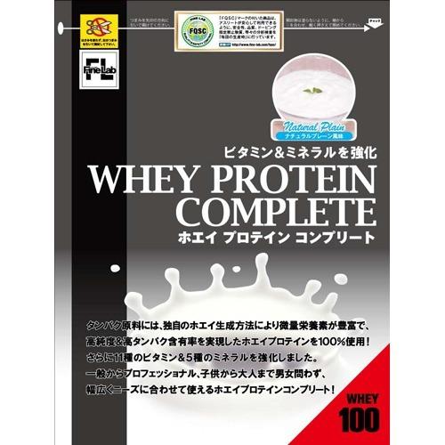 【送料込!】ファインラボ ホエイプロテインコンプリート ナチュラルプレーン風味 3kg 【※送料込の価格です。】