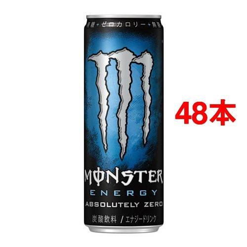 【送料込!】モンスター アブソリュートリーゼロ 355mL*48本入 【※送料込の価格です。】