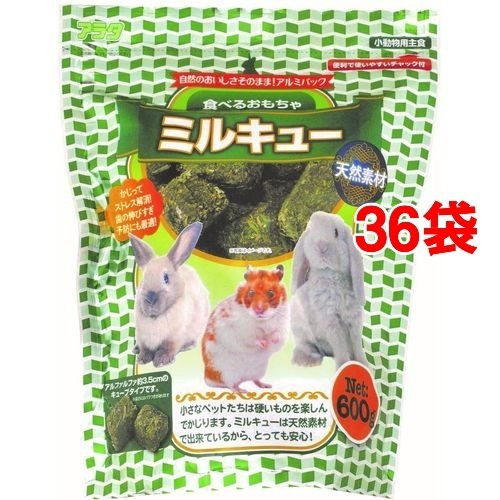 【送料込!】食べるおもちゃ ミルキュー 600g*36コセット 【※送料込の価格です。】