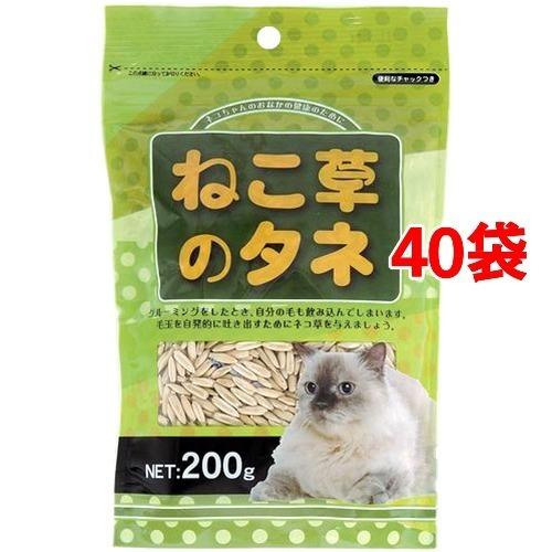 【送料込!】ねこの草の種 スタンド 200g*40コセット 【※送料込の価格です。】