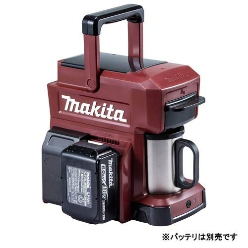 【送料込!】マキタ 充電式コーヒーメーカー CM501DZAR 赤 1台 【※送料込の価格です。】