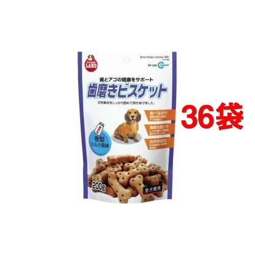 【送料込!】マルカン 歯磨きビスケット 骨型ミルク風味 DF-220 200g*36コセット 【※送料込の価格です。】