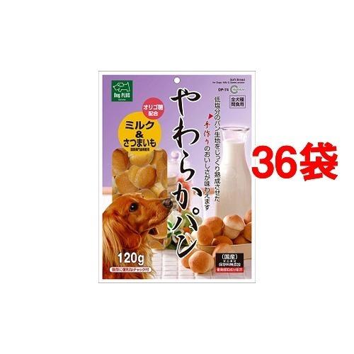 【送料込!】マルカン ドッグプラス やわらかパン ミルク&さつまいも 120g*36コセット 【※送料込の価格です。】
