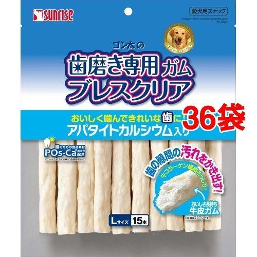 【送料込!】ゴン太の歯磨き専用ガム ブレスクリア アパタイトカルシウム入り Lサイズ 15本入*36コセット 【※送料込の価格です。】