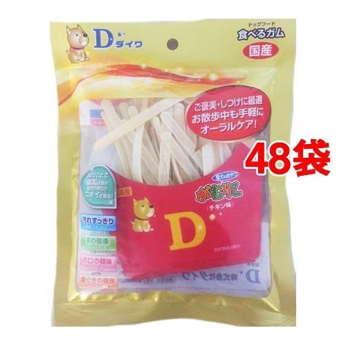 【送料込!】がむりこ チキン味 45g*48コセット 【※送料込の価格です。】