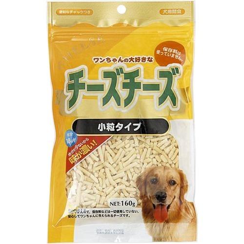 【送料込!】チーズチーズ 小粒タイプ 160g*40コセット 【※送料込の価格です。】