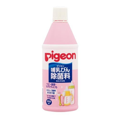商店 ピジョン 海外並行輸入正規品 哺乳びん除菌料 1050ml 1.05L
