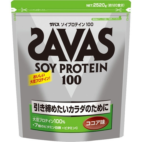 【送料込!】ザバス ソイプロテイン100 約120食分(2.52kg)【代引不可】【※送料込の価格です。】