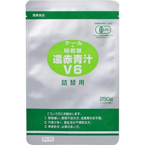 【送料込!】遠赤青汁 V6 詰替用(1250粒)【代引不可】【※送料込の価格です。】