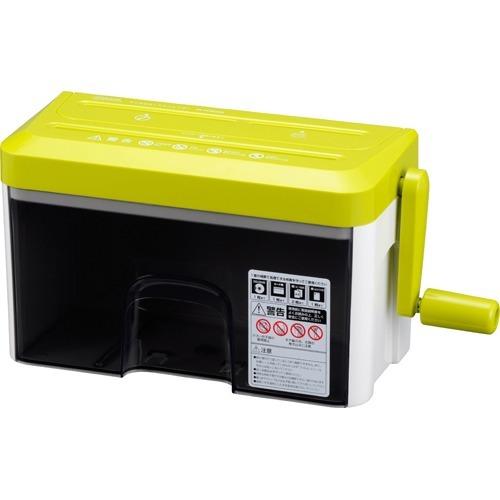 マイクロハンドシュレッダー HS-HCM2WK 1台 通販 激安 誕生日/お祝い