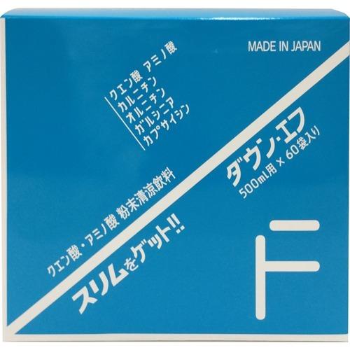 【送料込!】ダウンエフ 500ml用 7g*60袋入 【※送料込の価格です。】 【ダウン・エフ】【アミノ酸ドリンク(アミノ酸飲料)】