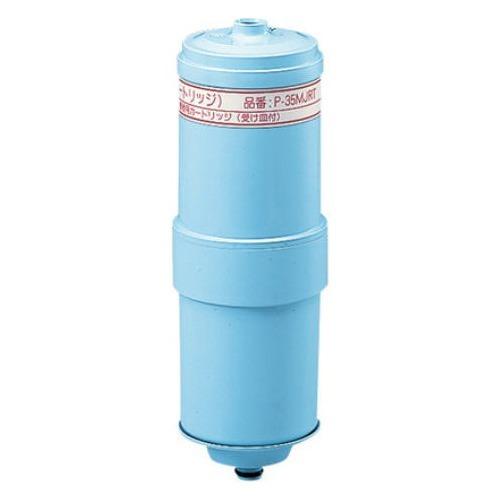 【送料込!】ビルトイン浄水器 ビルトインアルカリ整水器 交換用カートリッジ P-35MJRT(1本入)【代引不可】【※送料込の価格です。】