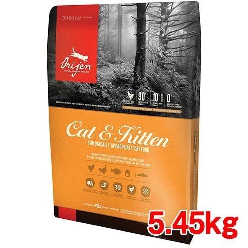 【送料込!】オリジン キャット&キトゥン(5.45kg)【代引不可】【※送料込の価格です。】