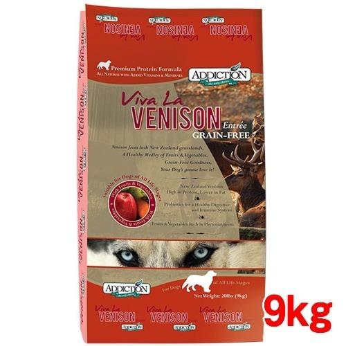 【送料込!】アディクション ビバ・ラ・ベニソン グレインフリー ドッグフード(9kg)【代引不可】【※送料込の価格です。】
