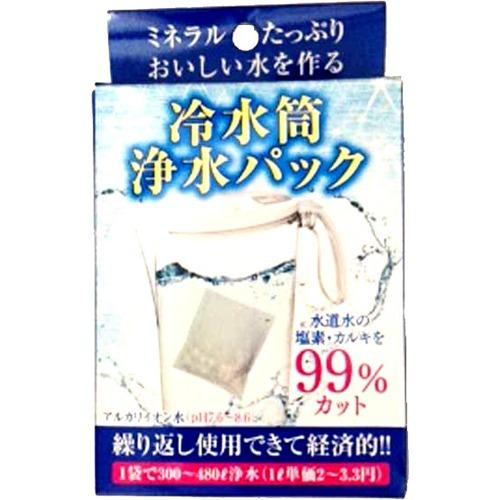 冷水筒浄水パック 1袋入 特価 ストアー 日本カルシウム工業 アルカリイオン整水器