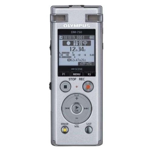 【送料込!】オリンパス Voice Trek DM-750 シルバー 1台 【※送料込の価格です。】 【ボイストレック(Voice-Trek)】【家電】
