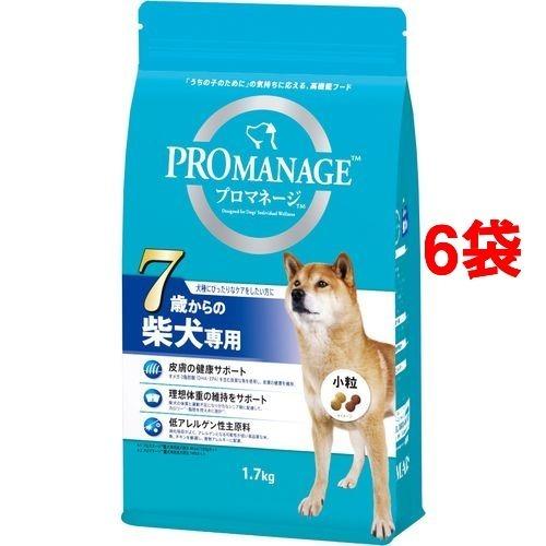 【送料込!】プロマネージ 7歳からの柴犬専用 1.7kg*6コセット 【※送料込の価格です。】 【プロマネージ】【ドッグフード(ドライフード)】