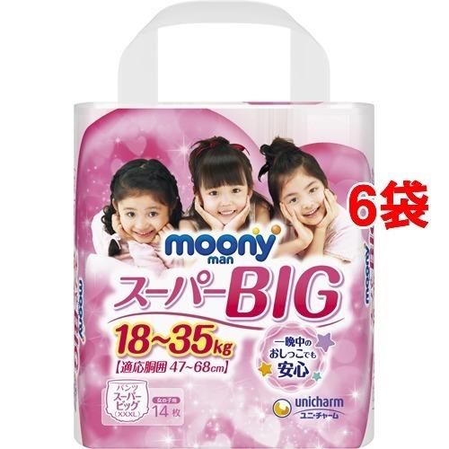 【送料込!】ムーニーパンツ スーパーBIG 女の子 14枚入*6コセット 【※送料込の価格です。】 【ムーニーマン】【ベビー&キッズ】