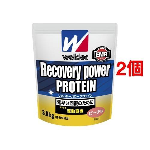 【送料込!】ウイダー リカバリーパワープロテイン ピーチ味 3.0kg*2コセット 【※送料込の価格です。】 【ウイダー(Weider)】【ホエイプロテイン】
