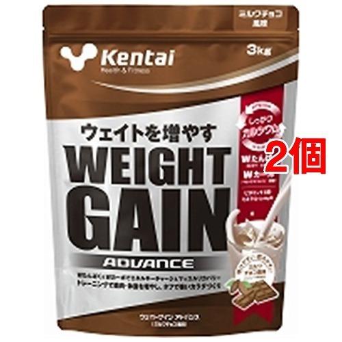 【送料込!】ケンタイ 3kg*2コセット ウェイトゲインアドバンス ミルクチョコ風味 3kg*2コセット【※送料込の価格です。】【kentai(ケンタイ)】【プロテイン】, 薔薇雑貨かわいい姫系雑貨のMeggie:75b946e9 --- officewill.xsrv.jp