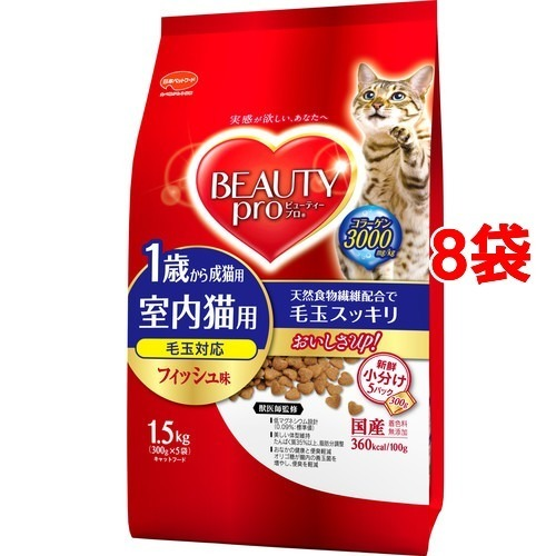 【送料込!】ビューティープロ キャット 成猫用 1歳から 1.5kg*8コセット 【※送料込の価格です。】 【ビューティープロ】【キャットフード】