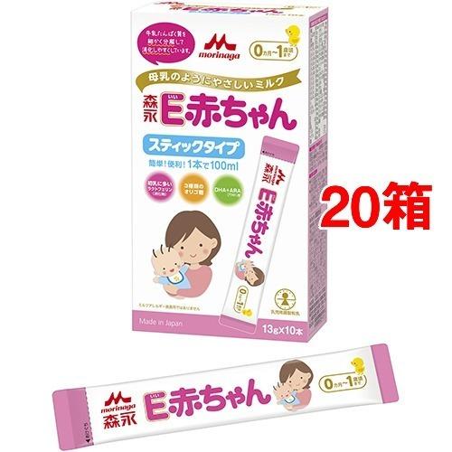 【送料込!】森永 E赤ちゃん スティックタイプ 13g*10本入*20コセット 【※送料込の価格です。】 【E赤ちゃん】【新生児用ミルク(粉末)】