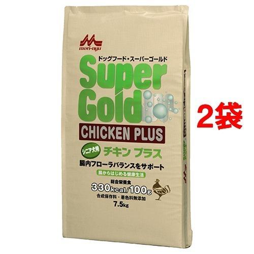 【送料込!】スーパーゴールド チキンプラス シニア犬用 7.5kg*2コセット 【※送料込の価格です。】 【スーパーゴールド】【ドッグフード(ドライフード)】