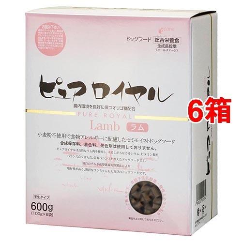 【送料込!】ピュアロイヤル ラム 600g*6コセット 【※送料込の価格です。】 【ピュアロイヤル】【ペット用品】