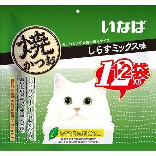 【送料込!】いなば 焼かつお しらすミックス味 12本入*12コセット 【※送料込の価格です。】 【焼かつお】【猫缶・レトルト(まぐろ)】
