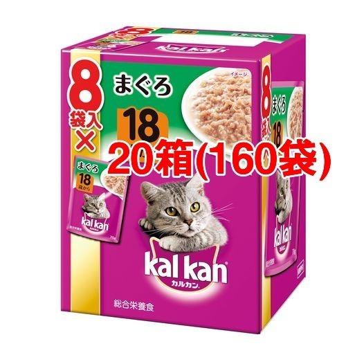 【送料込!】カルカンパウチ 18歳から まぐろ 70g*8袋入*20コセット 【※送料込の価格です。】 【カルカン(kal kan)】【猫缶・レトルト(高齢猫・シニア用)】