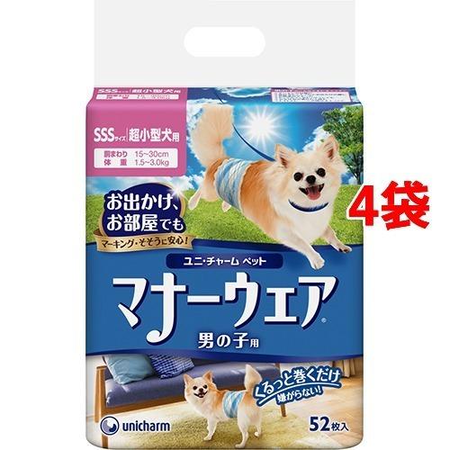 【送料込!】マナーウェア男の子用SSSサイズ 超小型犬用 52枚入*4コセット 【※送料込の価格です。】 【マナーウェア】【おむつ・紙パンツ・マナーパッド(ペット用)】
