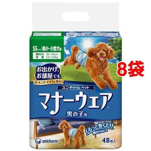 【送料込!】マナーウェア 男の子用 SSサイズ 超小~小型犬用 48枚入り*8コセット 【※送料込の価格です。】 【マナーウェア】【おむつ・紙パンツ・マナーパッド(ペット用)】