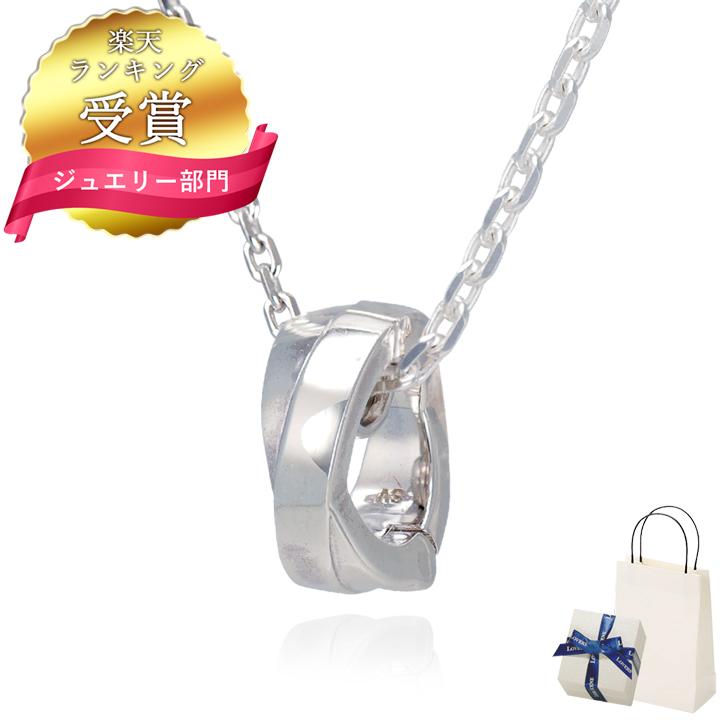 リングホルダー ネックレス ペンダント 指輪 をネックレスにする LOVERS SCENE ラバーズシーン ペアネックレス リングホルダー メンズ LSP0104-55 シンプル 人気 ギフト 誕生日 男性 彼 プレゼント 誕生日プレゼント 普段使い